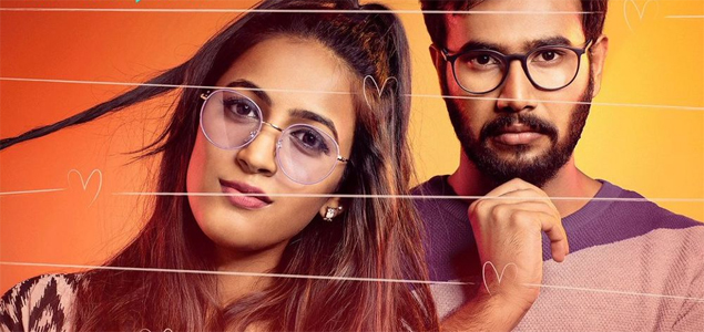 Suryakantham Telugu movie review on aha